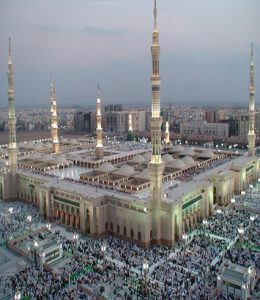 THE SUPERIORITY OF AL-MADINAH