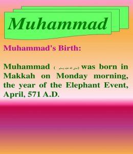 THE YEAR OF THE PROPHET'S صلى الله عليه وسلم BIRTH